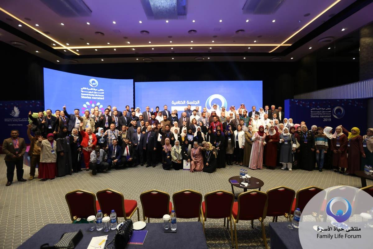 Second Family Life Forum : Dukungan Adara Untuk Program Keluarga Terdampak Bencana Kemanusiaan