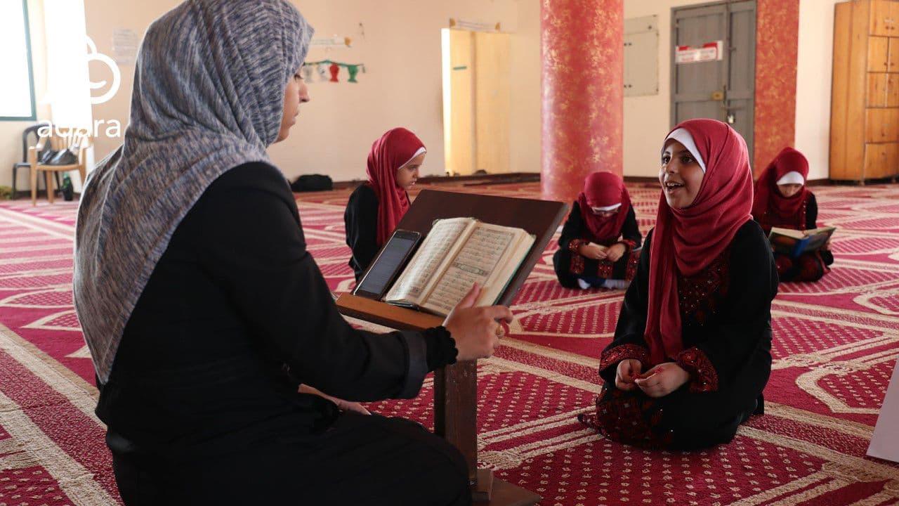 Antusiasme Kelas Al-Qur'an