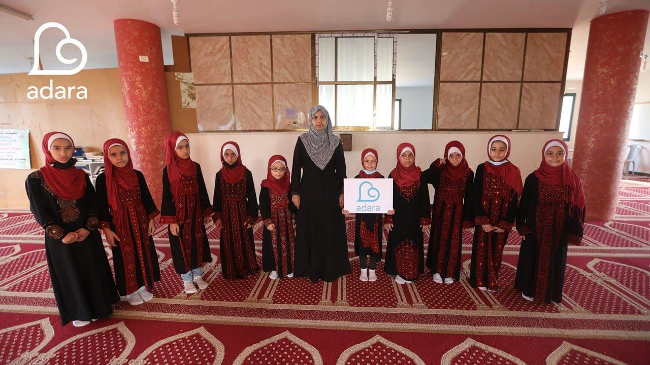 Program Kelas Al-Qur'an